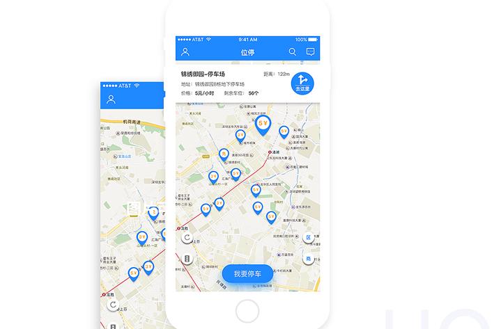 共享停车位App开发方案解决停车问题