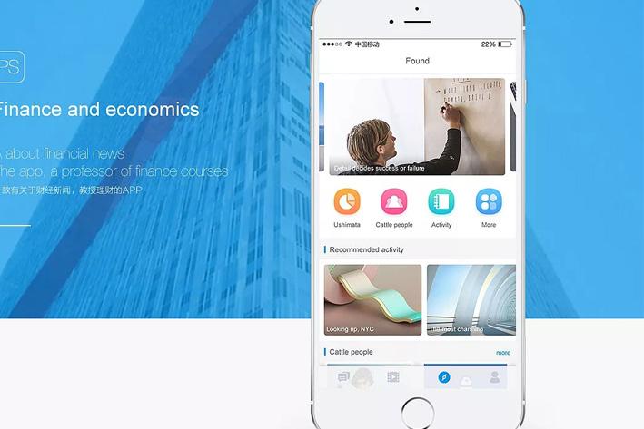 视频直播App开发解决方案