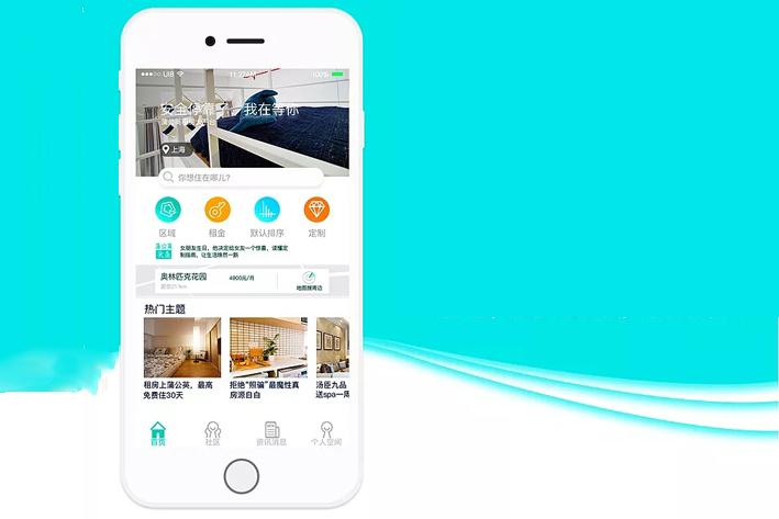 公寓租房App开发方案和行业分析