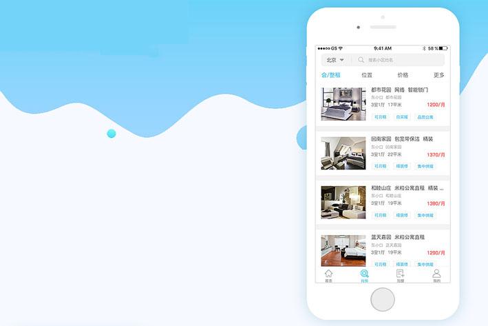 长短租公寓App开发便捷的租房服务