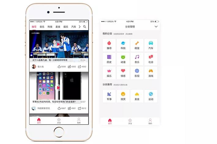 短视频App开发用户特点分析