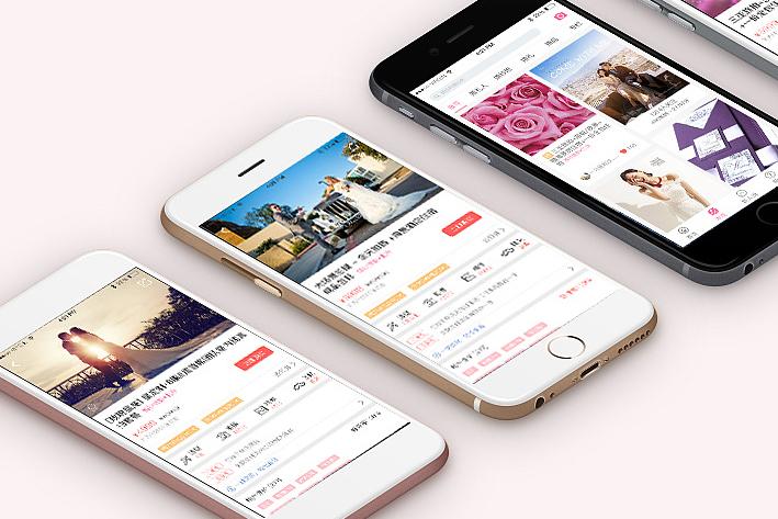开发一个婚恋App开发多少钱
