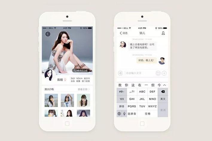 婚恋社交App开发流程分析