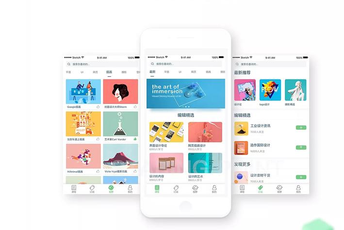 亲子教育App开发促进儿童成长