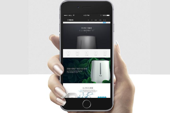 净水器App开发方案浅析