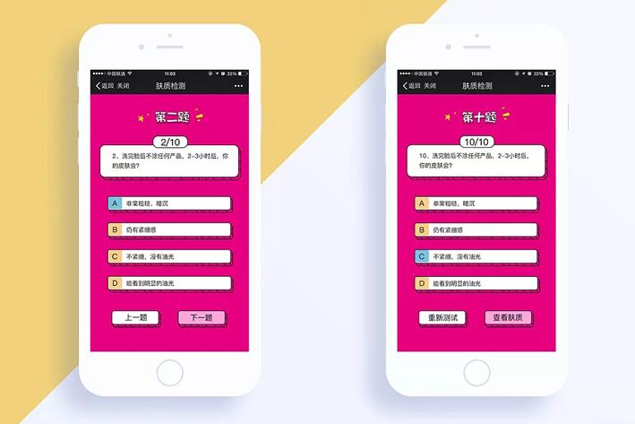 皮肤测试App开发如何检测你的皮肤