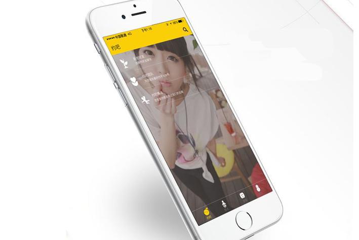 陌生人社交App开发有哪些发展优势