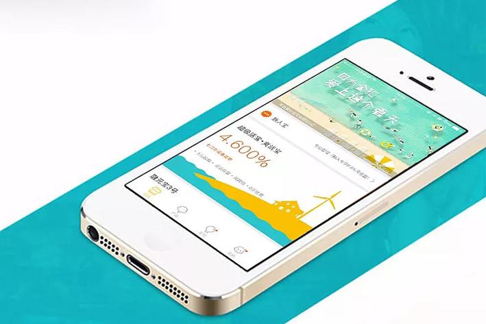 金融配资App开发方案浅析