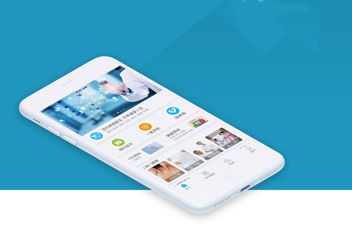 智慧养老App开发提供更好的养老服务