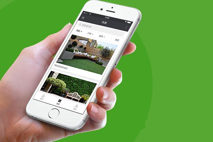 园林App开发打造信息化园林生态