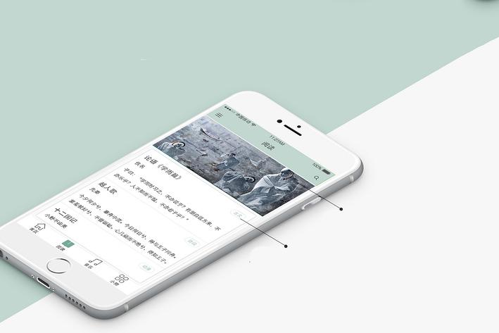 图书阅读App开发方便的阅读方式
