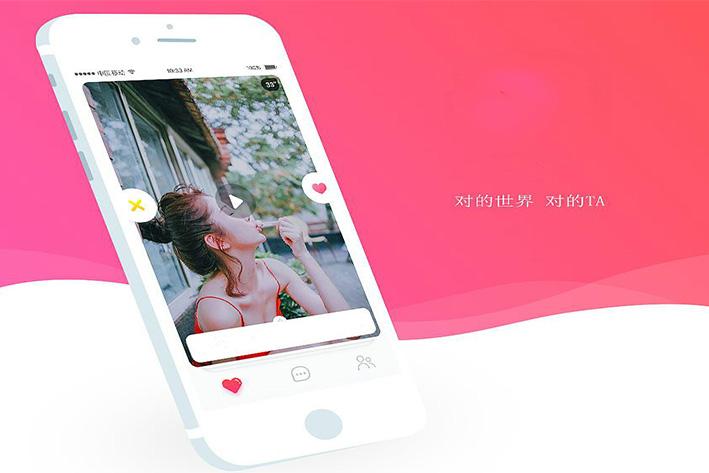 婚恋社交APP软件开发功能浅析