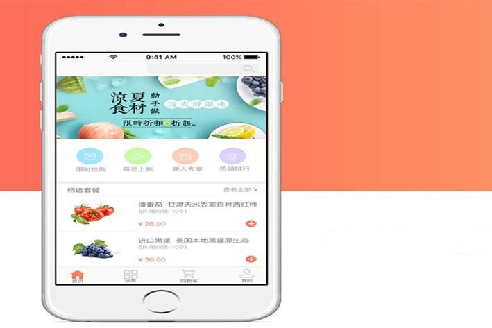 广州APP开发公司浅析开发一款农场APP软件的作用