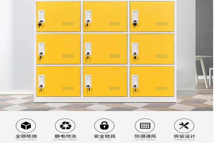 共享储物柜APP软件开发功能浅析