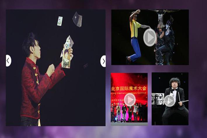 广州APP开发:魔术教学APP开发解决方案