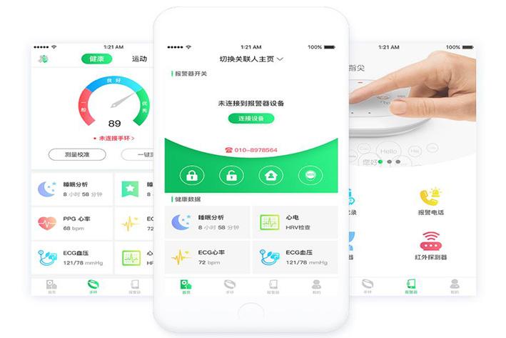 广州APP开发:智能家居APP软件开发有什么优势