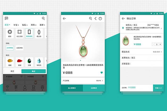 珠宝直播APP开发打开珠宝鉴定新模式
