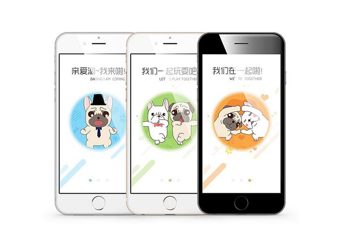 宠物社交APP软件开发