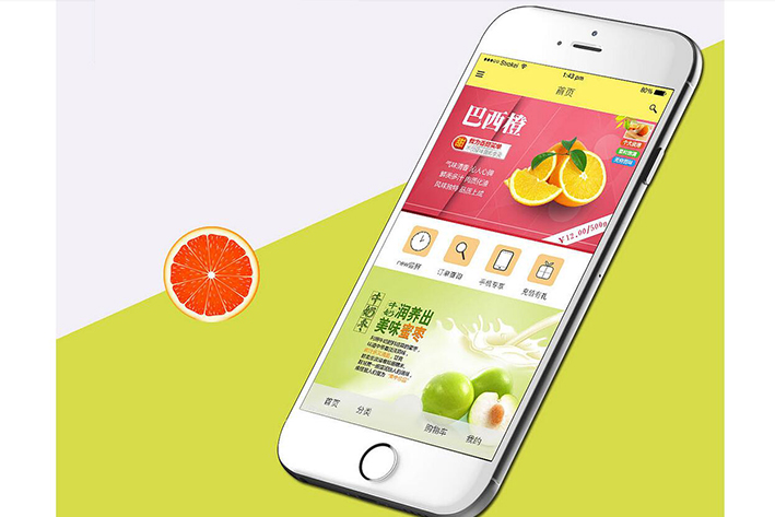 水果配送APP软件开发