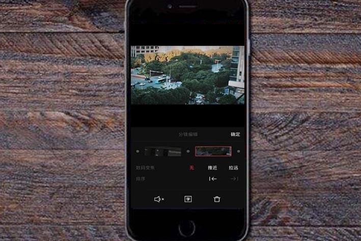 视频制作APP软件开发,APP定制外包