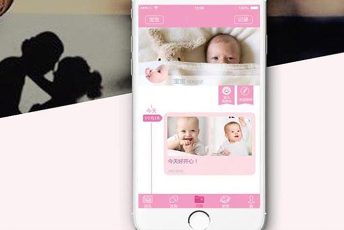 母婴APP软件开发,广州APP开发