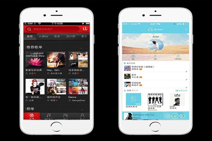音乐APP软件开发,广州APP开发公司