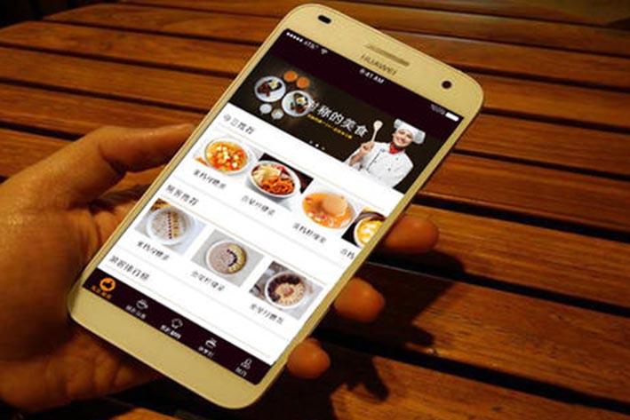 订餐APP软件开发,广州APP开发公司