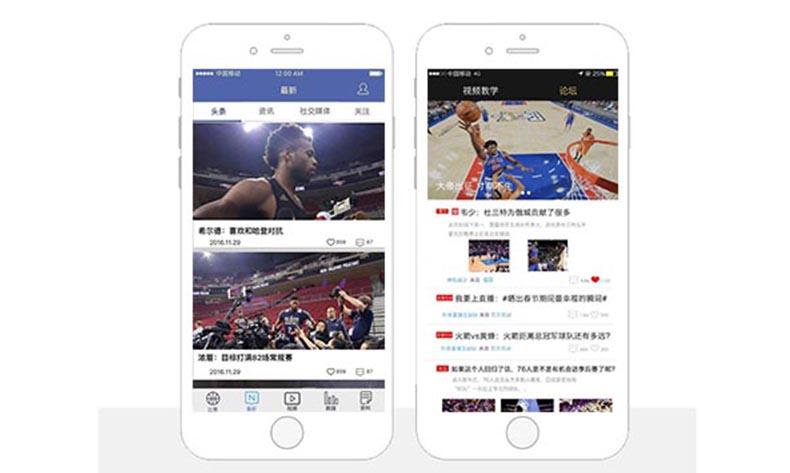 篮球教学APP的制作,广州APP开发