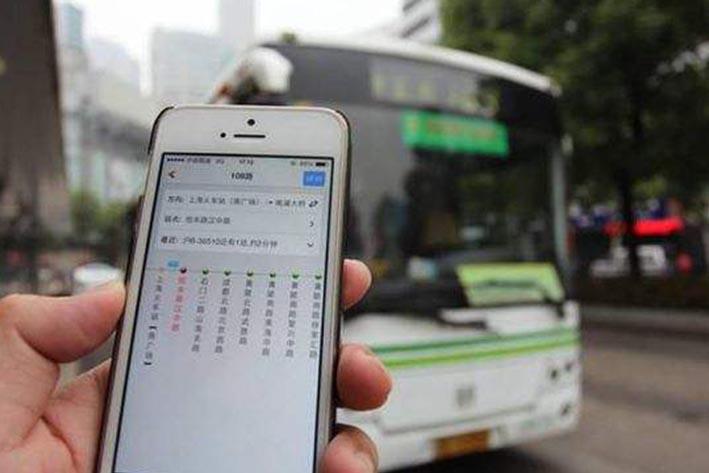 公交APP开发,广州APP开发