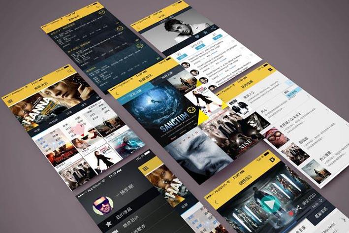 电影资讯APP软件开发,广州APP开发