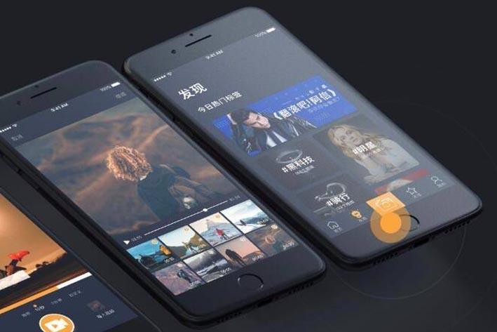 短视频APP开发,广州APP开发