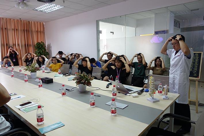 紫鲸集团——健康讲座