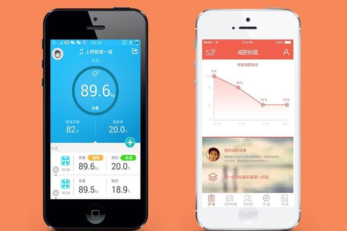 健康减肥APP,广州APP开发