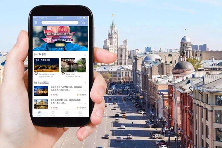 浅析出境旅游APP开发为何受欢迎