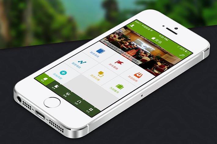 旅游APP开发为何取得用户的青睐