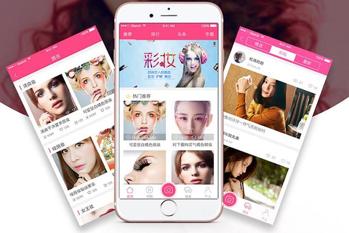 美妆APP开发针对的用户有哪些
