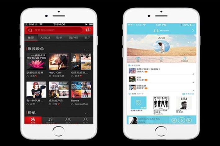 音乐APP开发能为用户带来什么