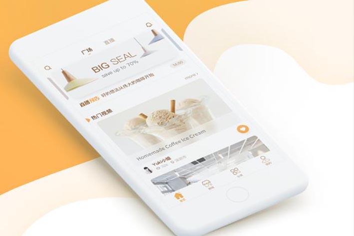 直播电商APP开发为何能够增加用户购买欲