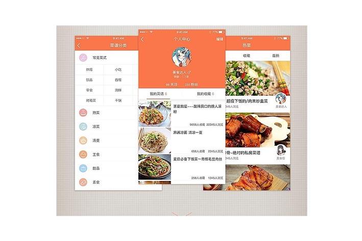 做菜小程序开发从哪些需求完善用户体验