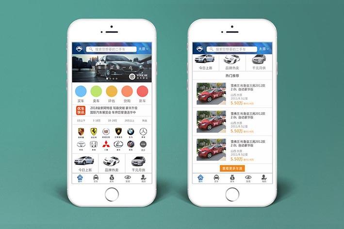 二手车APP开发的市场背景及特色功能浅析