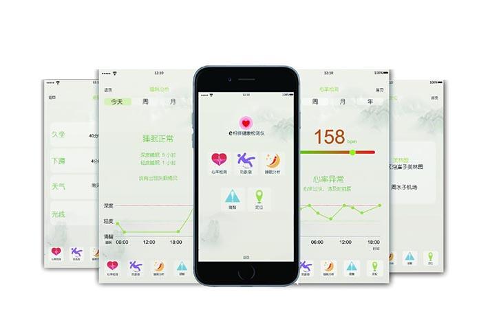 健康检测APP开发能够为用户带来什么