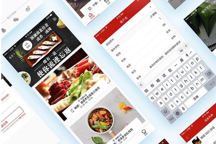 共享餐桌APP软件开发