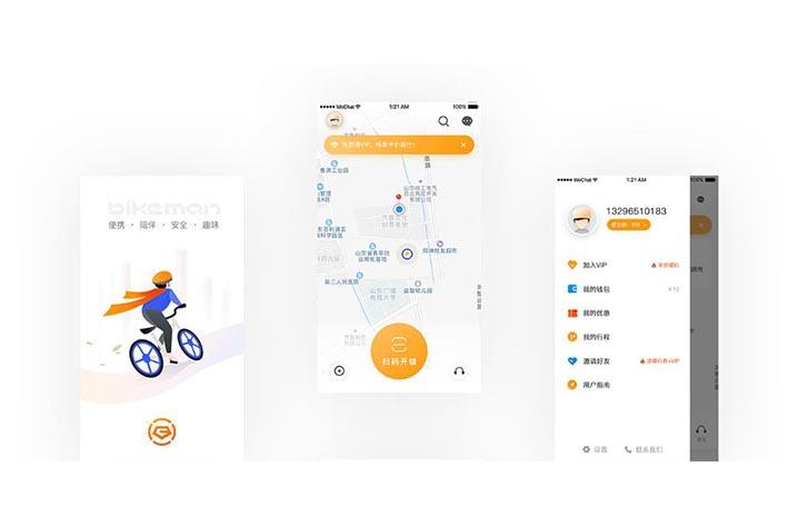 共享单车APP开发未来发展浅析