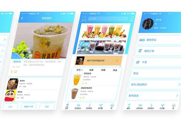 饮品奶茶店小程序开发