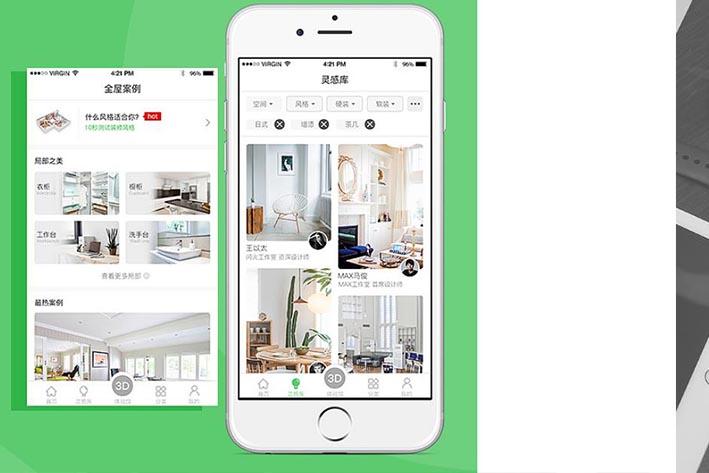 家居装修APP开发能够为用户带来什么