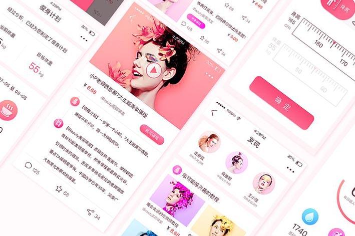 美妆APP软件开发功能浅析