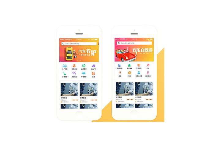 汽车店APP开发为何能够取得用户市场
