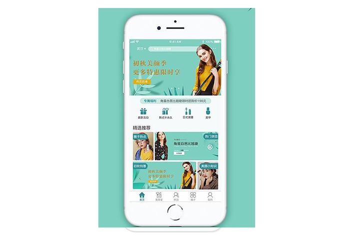 自拍美颜相机app开发迎合用户拍照需求