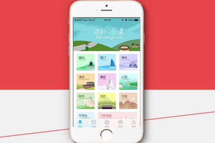 度假旅游APP软件开发当前市场发展趋势