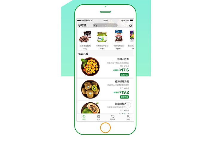 果蔬生鲜小程序开发迎合电商运营模式